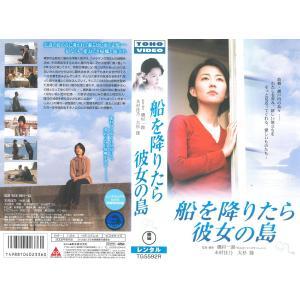 瀬戸内を舞台に、突然東京から帰郷したある女性の心の旅をノスタルジックに表現したドラマ。磯村一路監督が...