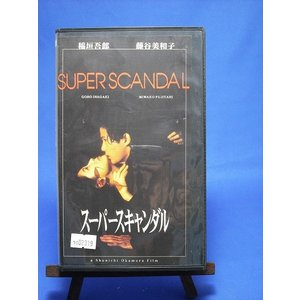 スーパースキャンダル【VHS】稲垣吾郎*藤谷美和子...
