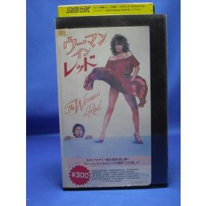 ウーマンインレッド  DVD未発売|onelife-shop