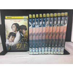 【中古品DVD】野王 愛と欲望の果て 全12枚セット※レンタル落ち onelife-shop