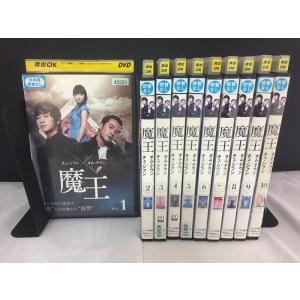【中古品DVD】 魔王 全10枚セット※レンタル落ち ※日本語吹替なし onelife-shop