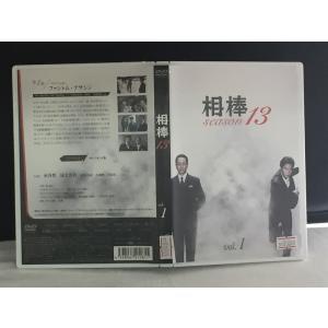【中古品DVD】相棒 season 13 Vol.1(第1話) ※レンタル落ち