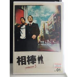 【中古品DVD】相棒 season3 vol.1※レンタル落ち