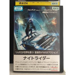【中古品DVD】ナイトライダー ※レンタル落ち ※日本語吹替えなし
