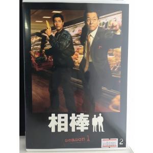 【中古品DVD】相棒 season 1 Vol.2 ※レンタル落ち