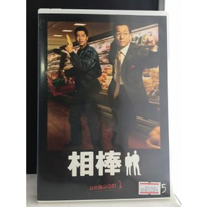【中古品DVD】相棒 season 1 Vol.5 ※レンタル落ち