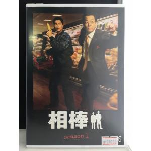 【中古品DVD】相棒 season 1 Vol.6 ※レンタル落ち