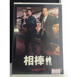 【中古品DVD】相棒 season 1 Vol.7 ※レンタル落ち