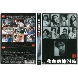 【中古品DVD】救命病棟24時 (第2シリーズ)vol.1 ※レンタル落ち|onelife-shop