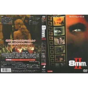 【中古品DVD】8mm 2 ※レンタル落ち