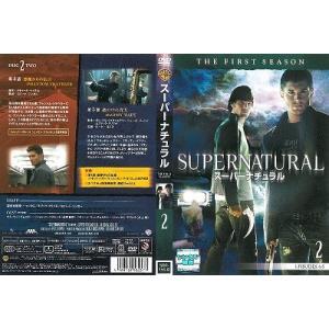 【中古品DVD】スーパーナチュラル ファーストシーズン vol.2 ※レンタル落ち