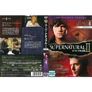 【中古品DVD】スーパーナチュラル セカンドシーズン vol.4 ※レンタル落ち