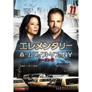 【中古品DVD】エレメンタリー ホームズ&ワトソン in NY シーズン2 Vol.11 ※レンタル...
