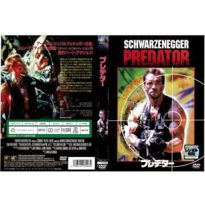 【中古品DVD】プレデター ※レンタル落ち ※日本語吹替えなし