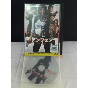 【中古品DVD】【訳あり品】アンフェア the movie ※レンタル落ち (ジャケットなし)|onelife-shop