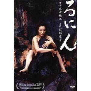 【中古品DVD】るにん ※レンタル落ち|onelife-shop