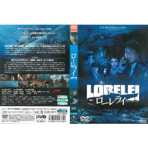 【中古品DVD】ローレライ ※レンタル落ち