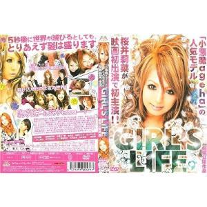 【中古品DVD】 Girl's Life ガールズ ライフ  ※レンタル落ち|onelife-shop