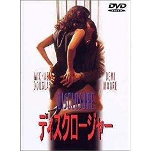 【中古品DVD】ディスクロージャー※レンタル落ち◇ジャケットに、難あり。