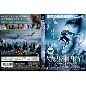 【中古品DVD】ゴッド・ディーバ ※レンタル落ち