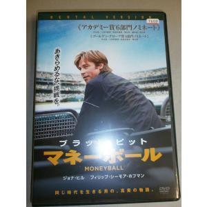 【中古品DVD】マネーボール ※レンタル落ち