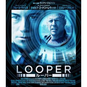 【中古品ブルーレイ】 LOOPER ルーパー  ※レンタル落ち|onelife-shop