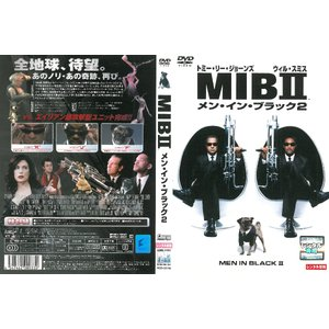 【中古品DVD】メン・イン・ブラック 2※レンタル落ち