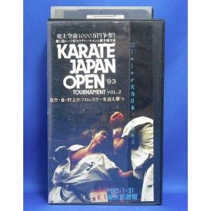 KARATE JAPAN OPEN '93 TOURNAMENT Vol.2 第2回トーワ杯カラテトーナメント選手権大会 1993.1.31 東京武道館 2本組 VHS|onelife-shop