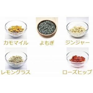 ハーブティーセット(よもぎ、カモマイル、レモングラス、ローズピンク、ジンジャー各6個入り1袋ずつ) onelife-shop