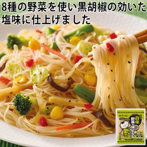 ケンミン 8種野菜の焼ビーフン 180g 兵庫 ケンミン(食品 惣菜 料理 冷凍)