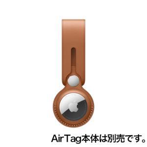 Apple AirTagレザーループ - サドルブラウン / MX4A2FE/A onemorething