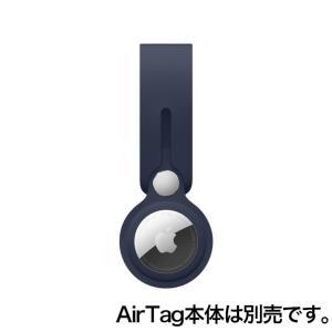 Apple AirTagループ - ディープネイビー  / MHJ03FE/A onemorething