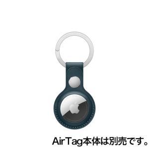 Apple AirTagレザーキーリング - バルティックブルー / MHJ23FE/A onemorething