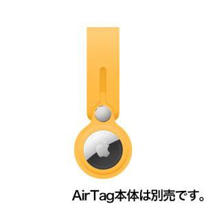 Apple AirTagループ - サンフラワー  / MK0W3FE/A onemorething