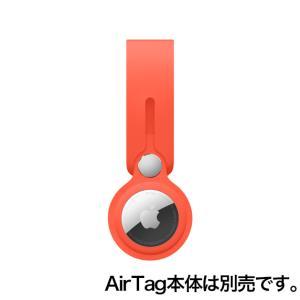 Apple AirTagループ - エレクトリックオレンジ / MK0X3FE/A onemorething
