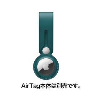 Apple AirTag用レザーループ - フォレストグリーン / MM013FE/A onemorething