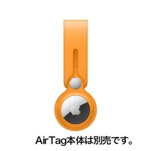 Apple AirTag用レザーループ - カリフォルニアポピー / MM023FE/A onemorething