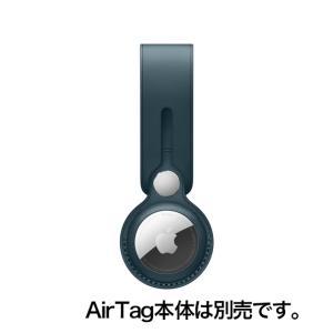 Apple AirTag用レザーループ - バルティックブルー / MM043FE/A onemorething