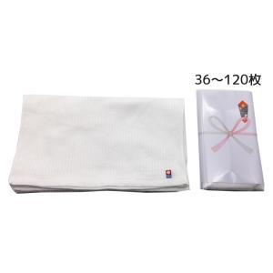 今治タオル 粗品タオル・のし名入れ高級白ストライプ柄(のし+名刺ポケット付き袋入り)1〜120枚