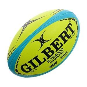 ギルバート Gilbert ギルバート ラグビーボール G-TR4000 練習用 4号 イエロー 黄色 青緑|oneofakind