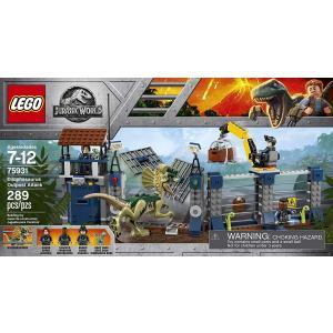 LEGO レゴ ジュラシックワールド Jurassic World ディロフォサウルス 75931 Building Kit ブロック 恐竜 ミニフィギュア付き 送料無料 プレゼント|oneofakind