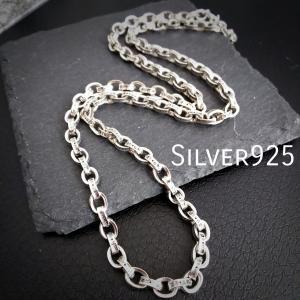 シルバー 925 ペーパーチェーン ネックレス 51cm ハンドメイド 精密加工 新品 シルバー925 Silver 925 純銀 スターリングシルバー oneofakind