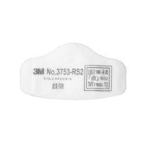 3M 過材 3753 10枚  マスク用フィルター ポスト投函送料無料 保証なし