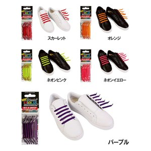 U-Lace MIX-N-MATCH ゴム製 靴紐【全37色】|oneonselect|03