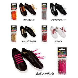 U-Lace MIX-N-MATCH ゴム製 靴紐【全37色】|oneonselect|04
