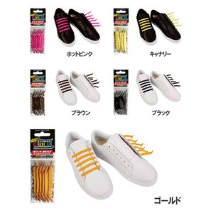 U-Lace MIX-N-MATCH ゴム製 靴紐【全37色】|oneonselect|05