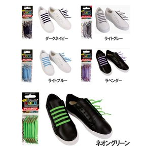 U-Lace MIX-N-MATCH ゴム製 靴紐【全37色】|oneonselect|06