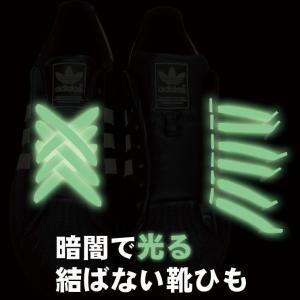 U-Lace MIX-N-MATCH グロウインザダーク 暗いところで光る ゴム製 靴紐|oneonselect