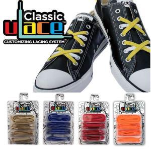 U-Lace 単色Pack ゴム製 靴紐|oneonselect