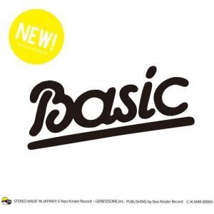 Basic|oneonselect